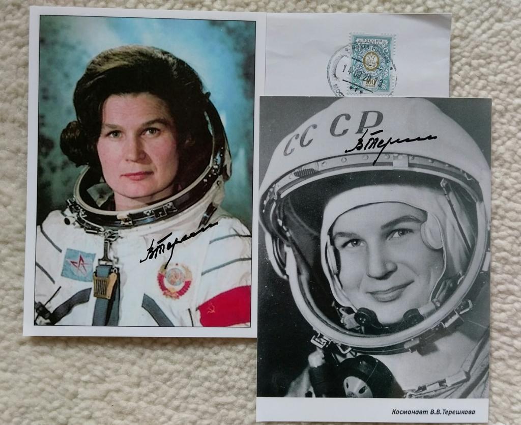 Valentina_Tereshkova.jpg