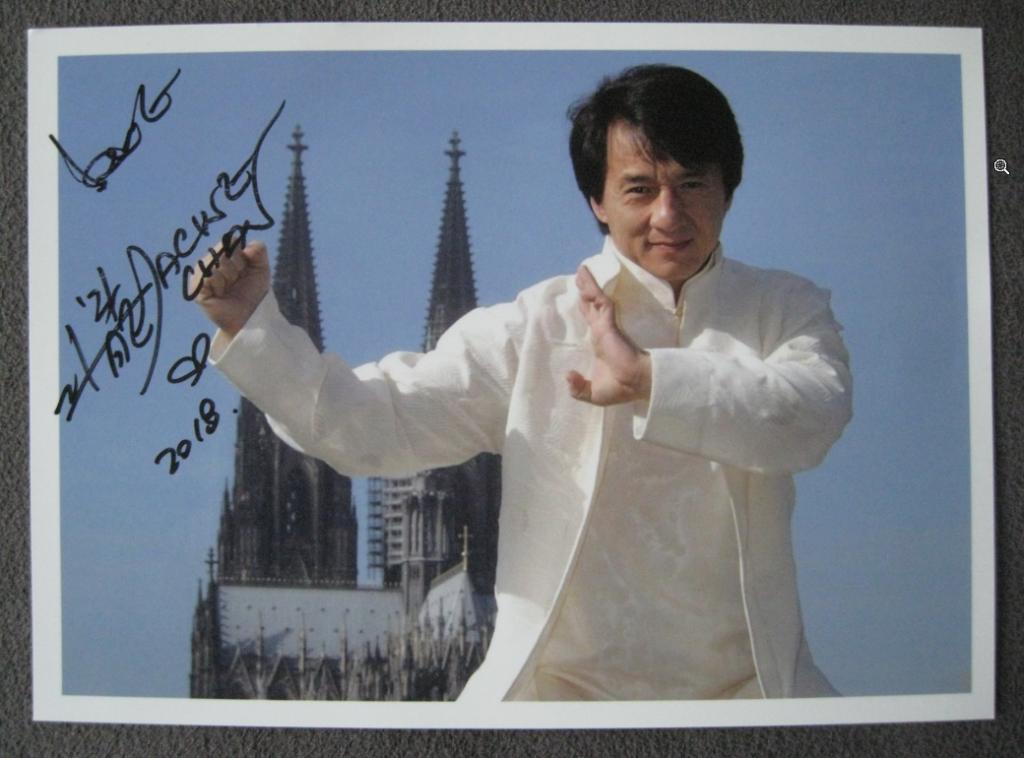 Jackie_Chan_01.jpg